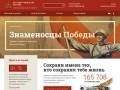Бессмертный полк Москва. Электронная книга памяти.