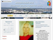 Управление культуры городского округа Краснотурьинск