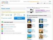 Бронирование отелей со скидками по всему миру в режиме онлайн от Agoda