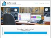 MAcrecord — студия звукозаписи Нижнего Тагила