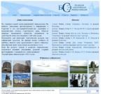 Калининск в Большой Саратовской Энциклопедии