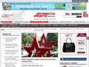 Omsk.aif.ru
