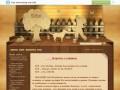 Целительство молитвой. Помощь в сложных жизненных ситуациях через знания о механизмах действия законов (заповедей), диагностику, анализ ситуации, осознание, молитву. (Россия, Ярославская область, Ярославль)