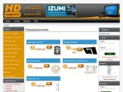 Интернет-магазин HD-market