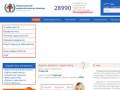 Национальная Наркологическая Помощь (Россия, Тамбовская область, Тамбов)
