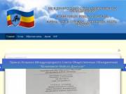 Информационный сайт  организации