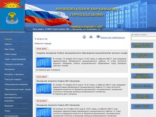 Mo-balakovo.ru