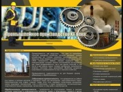 Промышленность | prom-20.ru