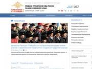 ГЛАВНОЕ УПРАВЛЕНИЕ МВД РОССИИ ПО КРАСНОЯРСКОМУ КРАЮ