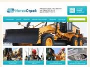 «Ителстрой» - услуги по аренде строительной техники (г. Самара, Заводское шоссе, 13б, офис 307, Тел/Факс: 8(846) 977-04-14)