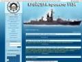 "РКР ""Вице - адмирал Дрозд"" и крейсера"