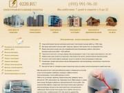 Вызов электрика Москва, электромонтаж, услуги электрика в квартире