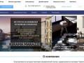 Керамическая плитка и керамогранита в интернет-магазине OptomKafel.ru