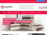 Мебель на заказ от производителя (Россия, Смоленская область, Смоленск)