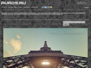 Интернет-магазин женской одежды из Франции (г. Москва, тел. 8 (495) 627-54-28)