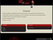 разработка сайтов обслуживание сайтов сделать сайт создание сайтов раскрутить сайт (Россия, Амурская область, Свободный)