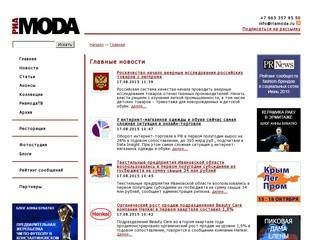 Riamoda.ru