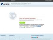 Ремонт компьютеров в Муравленко