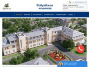 ЖК «Петровская мельница» от «СтройЛес» | купить квартиру на официальном сайте, Ленобласть