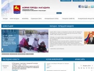 Magadangorod.ru