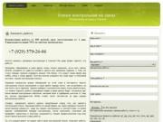 Усинск контрольная на заказ '   Контрольная на заказ в Усинске '