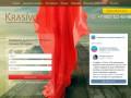 Академия-мастерская имиджа и стиля KRASIVO проводит обучающие курсы с трудоустройством* в Тюмени. Мы обучаем будущих специалистов в сфере имиджа и стиля, красоты, дизайна и декора. (Россия, Тюменская область, Тюмень)