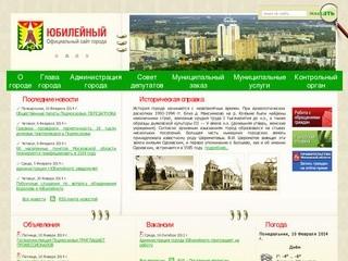 Yubyleyny.ru
