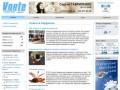 Сайт о городе Бердянске 2012. Отдых в Бердянске - новости, объявления