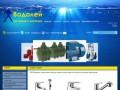Nasos34.ru — Интернет-магазин насосов и сантехники в Волгограде