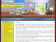 Ремонтно-строительные и отделочные работы, разработка авторского дизайна интерьеров г