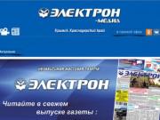 Электрон-медиа: новости малых городов Кубани