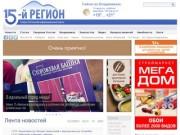 Region15.ru