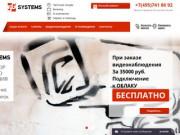 подключение к интернету (Россия, Московская область, Подольск)