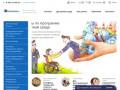 Магазин для инвалидов всех групп. Программа Доступная среда. (Россия, Нижегородская область, Нижний Новгород)
