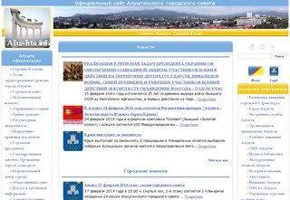 Alushta.info