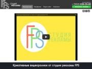 Видеореклама в Рязани, изготовление рекламных роликов и фильмов (Россия, Рязанская область, Рязань)