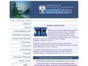 Adm-vyaz.ru