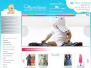 Тимошка, детская одежда оптом от производителя (Россия, Новосибирская область, Новосибирск)