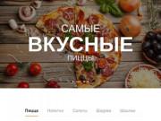 Пиццерия Umberto | Доставка еды из ресторана Umberto в Уфе