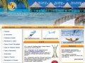 ЦТА | Центральное туристическое агентство Рязань: отдых по всему миру