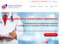 Медицинский осмотр работников в Москве и области