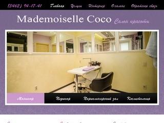 Меня интересует цена туалетных духов мадмуазель коко