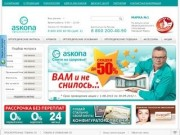 Ортопедические матрасы Аскона - официальный сайт производителя