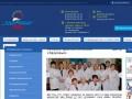 Лечебно-диагностический центр «Здоровье» Великий Новгород