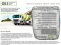 Компания «Объединенные бетонные заводы» занимает одну из лидирующих позиций на рынке Липецкой области в сфере производства и поставки бетона. (Россия, Липецкая область, Липецк)