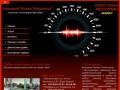 "Ремонт турбин - ""Космос Технологии"" | Ремонт любых автотурбин - UNREGISTERED VERSION"