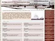 Памятник архитектуры Красноярского края — Церковь Знаменского общежитского Скита (Дивногорск)