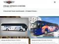 Трэвелтранс - аренда автобуса в Москве (автобусы в аренду) (Россия, Московская область, Москва)