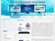 Спутниковое телевидение в городе Сыктывкар (Россия, Коми, Сыктывкар)