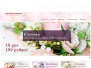Цветы Калуга купить, доставка цветов Калуга круглосуточно